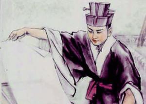 l'invenzione della carta è attribuita all'antica Cina